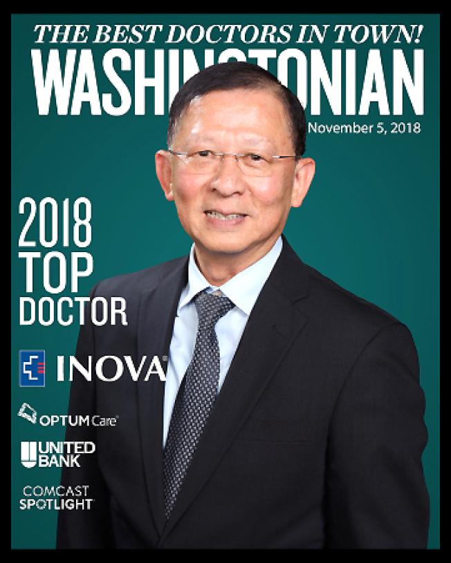 彭永浩醫師被Washingtonian雜誌評為最頂尖醫生