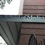 不想沾上鴉片類藥物污名 塔芙茨大學除名「薩克勒」