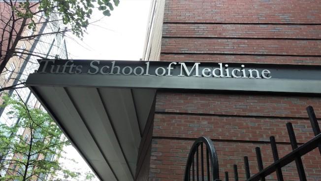 塔芙茨大學宣布將清除該校醫學院大樓和多個項目的「薩克勒」(Sackler)之名,不與製造成癮止痛藥、引致嚴重鴉片類藥物危機的捐款家族沾邊。(記者唐嘉麗/攝影)