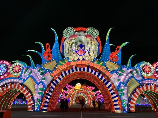 「天下華燈」嘉年華在花旗球場展出,圖為熊貓迎賓大門。(記者劉大琪╱攝影)