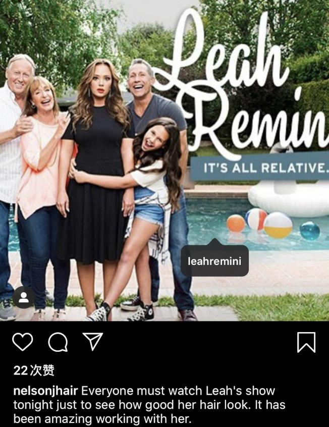 為女演員Leah Remini在劇中做髮型。(Nelson J Salon INS圖)