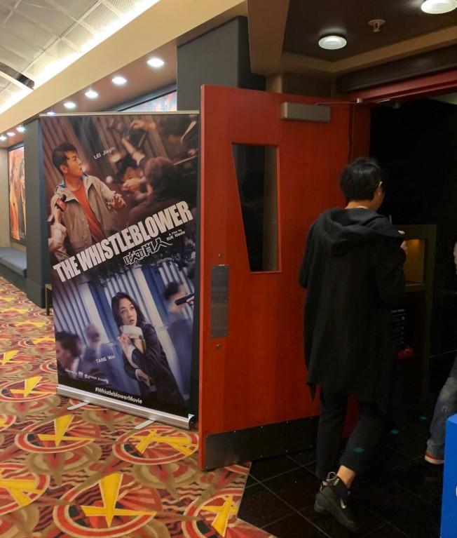 中澳合拍「吹哨人」在洛杉磯舉辦試映,12月6日中美同步上映。(記者馬雲/攝影)