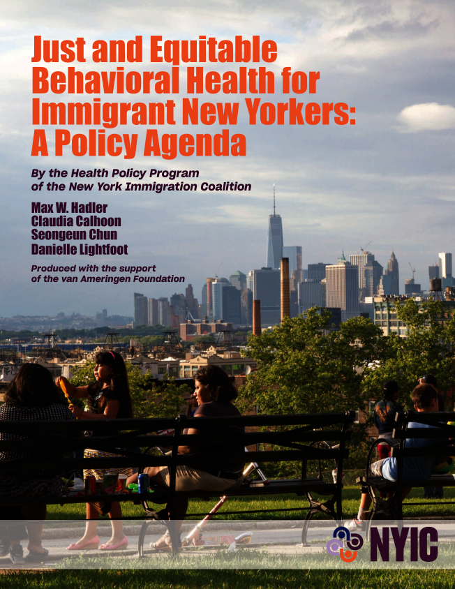 紐約移民聯盟的最新報告指出,紐約市及紐約州為移民提供的精神健康服務不足。(紐約移民聯盟提供)