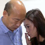 王淺秋請辭高市新聞局長 將接任韓國瑜競辦總發言人