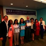 亞裔美國人癌症預防研討會