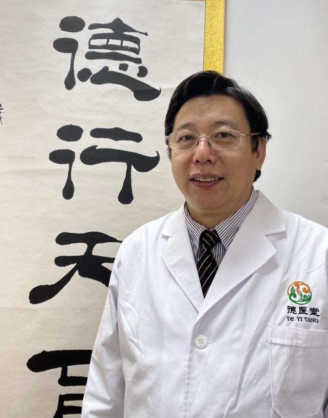 中醫師陳德成博士。(熊傳慧/攝影)