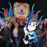 北美最大規模彩燈盛會 Hello Panda Festival 點燈