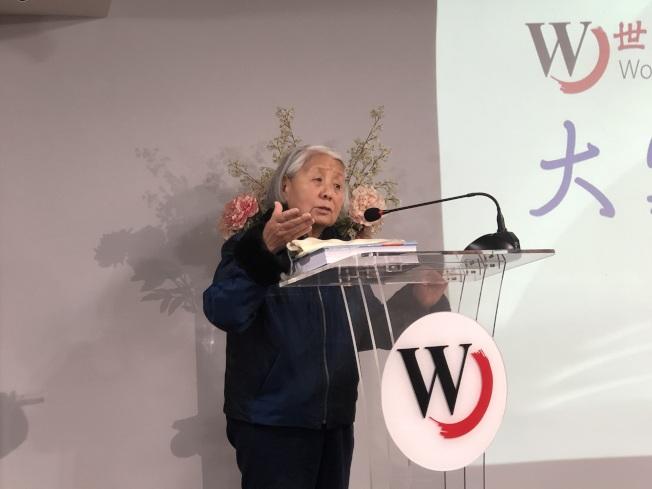 袁又申攜亡夫畢福志的遺作手稿出版「幾十年的沉冤終於發聲了」。(記者王若然/攝影)