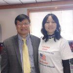 美國亞裔教育聯盟主席趙宇空 參選國會議員