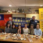 韓國瑜之友會 辦組織幫助留美學生