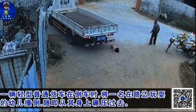 老翁未即時提醒駕駛車後有人,造成幼童遭撞倒碾死,引來網友批評。(視頻截圖)