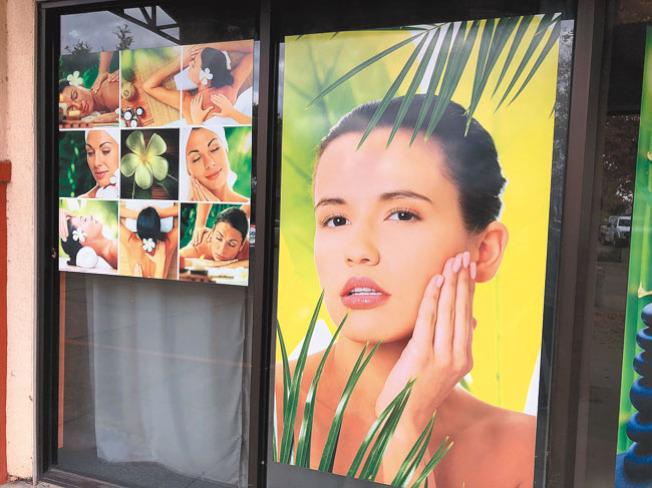 按摩院外貼滿女性廣告,渲染按摩好處。(記者劉先進/攝影)