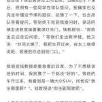 教授「手指伸進下體」指姦學生?上海財經大學爆性騷擾
