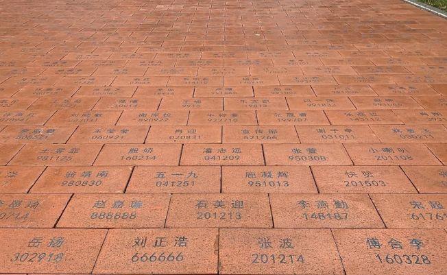 長約30米、寬約8.6米的道路上,幾乎每塊紅磚上都刻有校友的姓名。(取材自中國網/視覺中國圖)