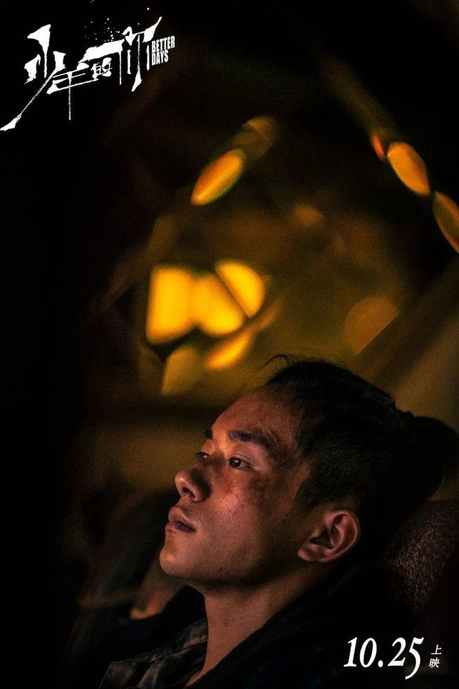 《少年的你》讓易烊千璽的演技獲得許多讚美。(取材自微博)