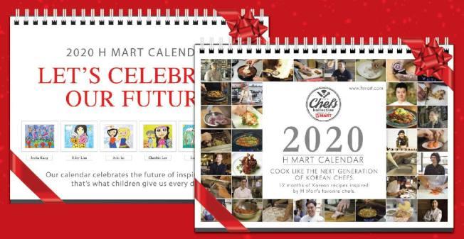 2020桌曆。