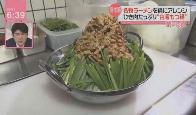 因為大腸火鍋主打的是代表台灣的「辣肉燥」,料理過程相當耗時。圖翻攝自日本節目「news every特集」
