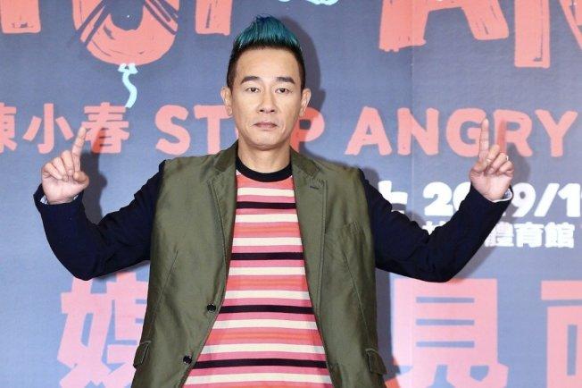 陳小春今晚開唱,場館遭不明人士噴漆抗議。圖/報系資料照