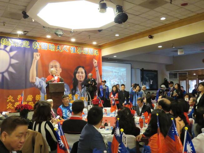 國民黨總統候選人韓國瑜妻子李佳芬訪美國華府,大華府韓國瑜後援會、大華府僑學界韓國瑜後援會7日聯合舉辦僑宴。華盛頓記者張加/攝影