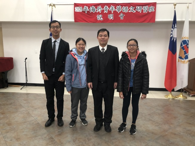 黃正杰(右二)與文教中心副主任林威廷(左一)介紹新一度「海外青年華語文研習班」。(文教中心提供)