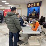 聯成公所選舉投票 票數暫封存待談判