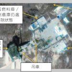 北韓:在西海衛星發射場「重大測試」川普:別妨礙我連任