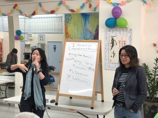 楊佩玲(左)表示耆老可開通信託基金戶口,由基金公司支付日常開銷的方式來合法享有白卡福利。(陳麗娜提供)
