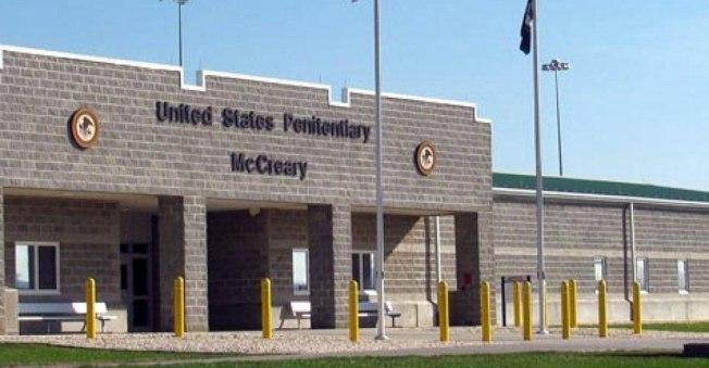 肯塔基州的麥克瑞聯邦監獄。(聯邦監獄局)