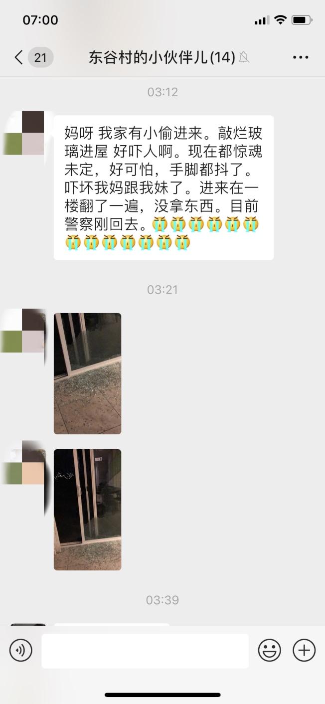 東谷華人居民發帖,稱家裡夜晚竊盜砸碎玻璃窗進入。(東谷居民提供)