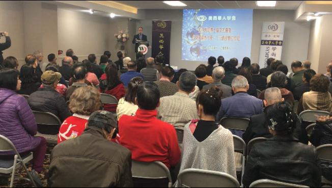 美西華人學會研討會解碼蔡英文論文真僞。(記者楊青/攝影)