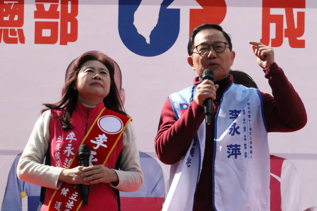 國民黨前立委丁守中(右)到場力挺李永萍(左)。(記者胡瑞玲/攝影)