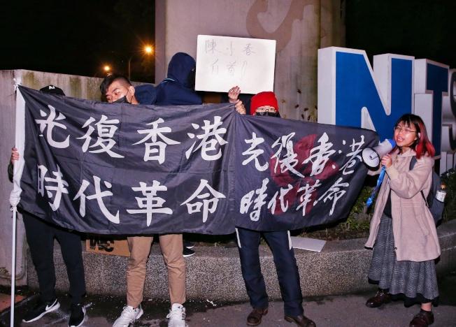 陳小春「STOP ANGRY」演唱會於林口開唱,有民眾對陳小春大陸政協委員身分不滿,在場外抗議並高舉反送中布條。(記者曾原信/攝影)