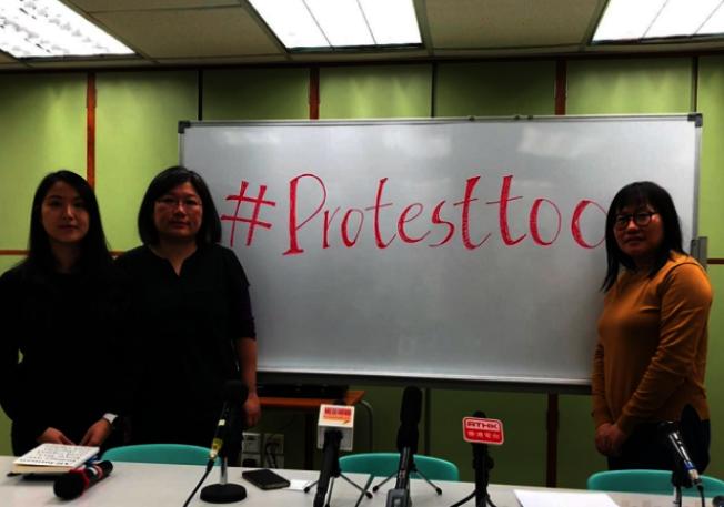 香港關注婦女性暴力協會主席霍婉紅(右)表示,67名受訪者報稱遭受香港警方性暴力對待。(取自香港電台)