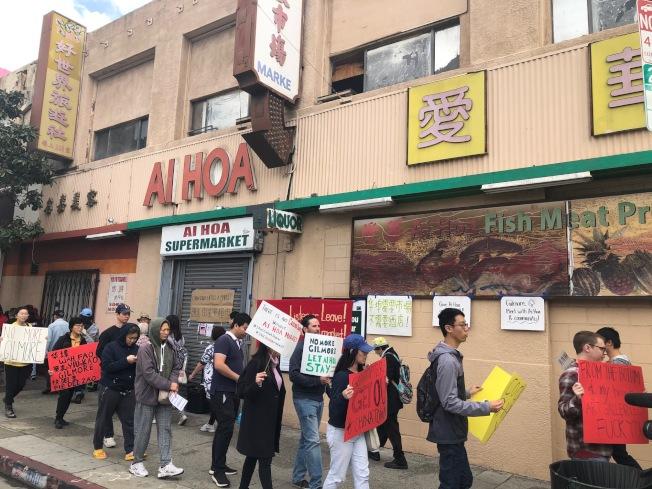 在華埠經營了40年的愛華超市(Ai Hoa Market),月前結束營業,搬至南艾爾蒙地市(South El Monte)另開新店,造成華埠居民買菜極不便。華埠公平開發社區中心8日率眾在超市前址示威遊行,抗議房東Gilmore China Group。(記者胡清揚/攝影)