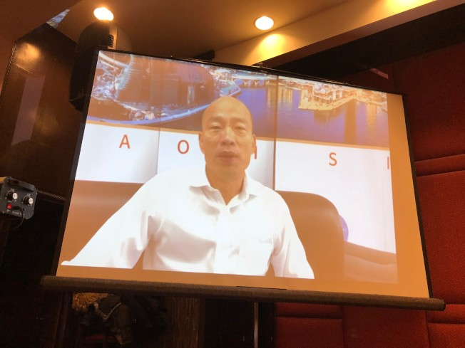 韓國瑜預錄一段影片,重申他的四大理念。(記者顏嘉瑩/翻攝)