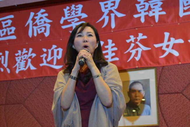 李佳芬表示,此時此刻台灣非常需要大家的幫忙,她相信所有海外的華僑都能幫助中華民國,勇敢地走下去。(記者顏嘉瑩/攝影)