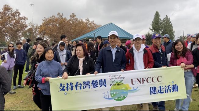 為支持台灣參與聯合國氣候變化綱要公約的大會,南加州僑界8日舉行健走活動。(記者謝雨珊/攝影)