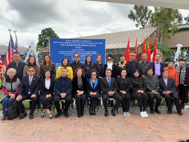 蒙市8日舉行南京大屠殺和珍珠港事件遇難者公祭。(記者王子銘/攝影)