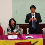 北加中校聯合會 探討中文教育永續經營