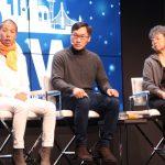 亞裔創傷論壇 聚焦社會暴力