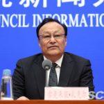 新疆自治區主席:美國不應在反恐上搞「雙重標準」