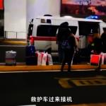 扯!上海一輛救護車機場接客 車上堆滿免稅品