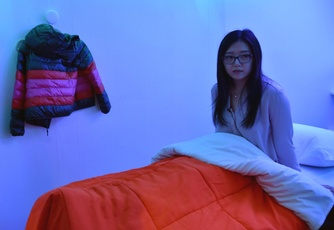 很多人睡覺總在半夜同一時間醒來,原因可能包括失眠、睡眠呼吸中止、憂慮或壓力過大等。(Getty Images)