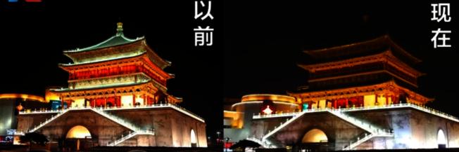 西安鐘鼓樓過去夜晚燈火通明(左圖),現在改用泛光照明(右圖),黯淡許多。 (視頻截圖)