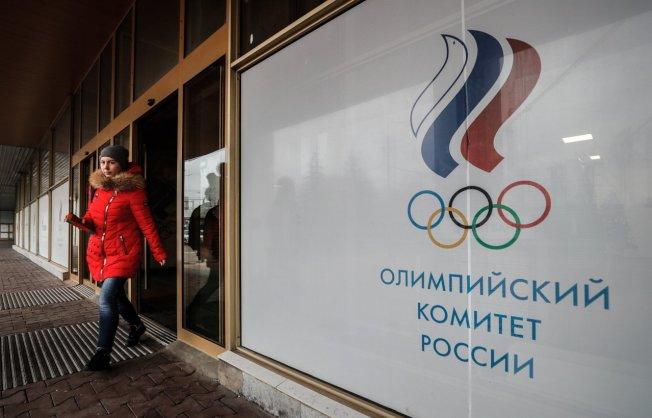 世界反禁藥組織禁止俄羅斯參加全球體育賽事4年。歐新社