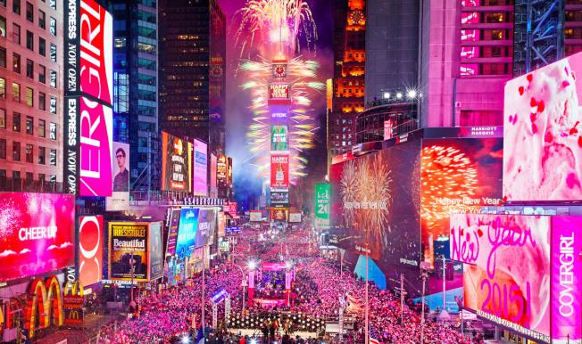 紐約時代廣場新年倒數活動是全球最大、最受矚目的跨年Party。
