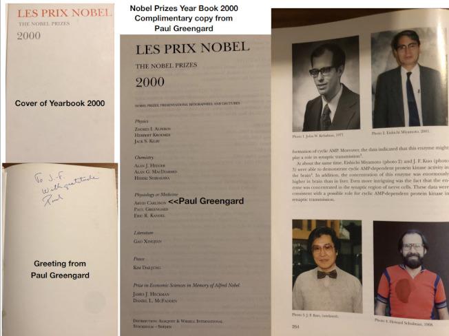 2000年諾貝爾藥學獎得主葛林卡特(Paul Greengard)在當年諾貝爾手冊中,表達了對於郭教授的感謝。(葛林卡特提供)