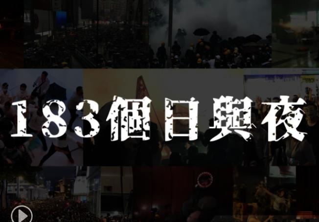 反送中半年,逾6000人被捕,學生占近四成,警方說情況令人擔憂。(取材自香港電台)