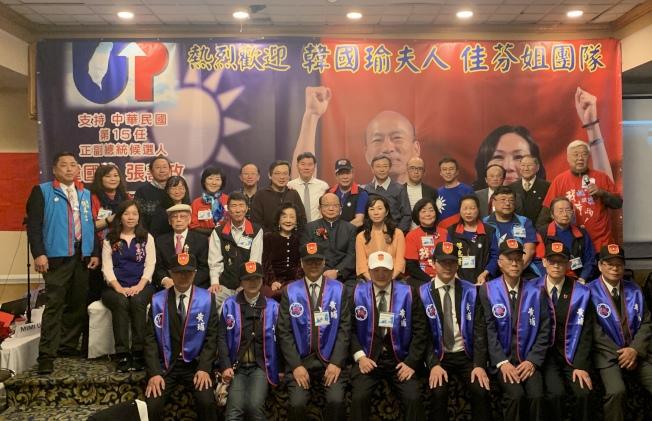 大華府韓國瑜後援會及大華府僑學界韓國瑜後援會7日舉行歡迎李佳芬團隊的午宴,近700人參加。(記者張筠/攝影)