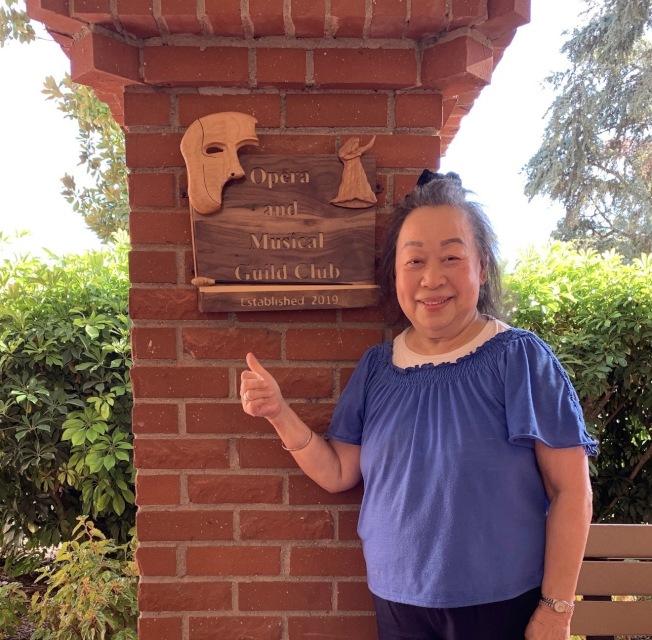 創辦拉古納伍茲歌劇及音樂俱樂部的徐邊淑川。(本報記者/攝影)
